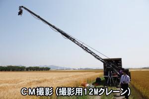 IMG_5081改1