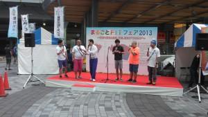 DCIM0366東京FITステージ音響
